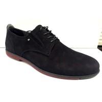 Мужские туфли на шнурках кожа/замша 0006МАР