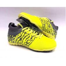Кроссовки-сороконожки футбольные для детей и подростков желтые 0471КФМ