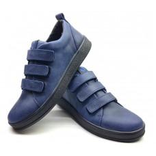Подростковые туфли для мальчика разные цвета 0405УКМ